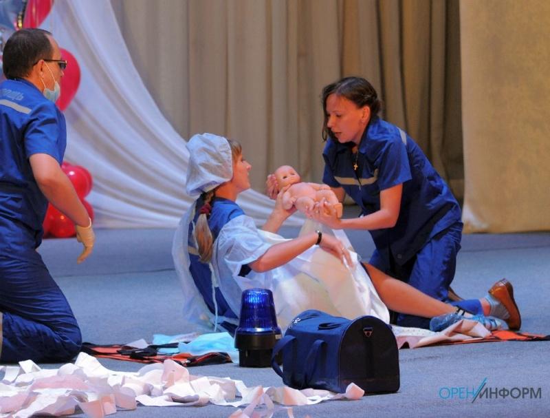Конкурс формы скорой помощи