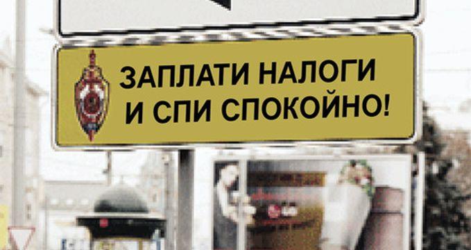 Индивидуальный предприниматель Шипуновского района вместо 2-х миллионов налогов заплатит 30-ть тысяч рублей штрафу