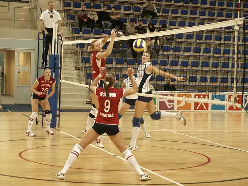 Стартовал XX Чемпионат Республики Казахстан по волейболу среди женских