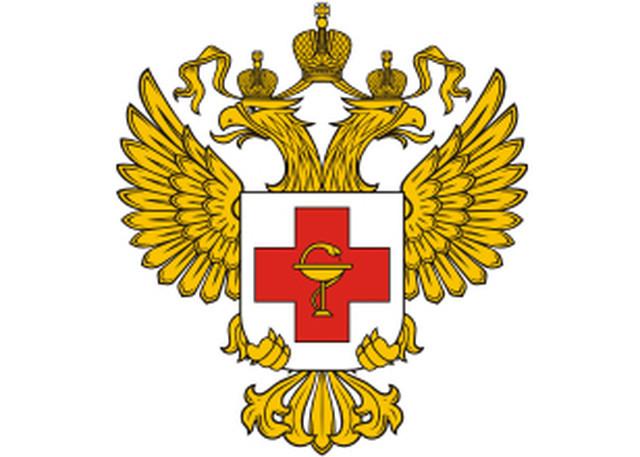 министерство культуры саратовской области о почетной грамоте: