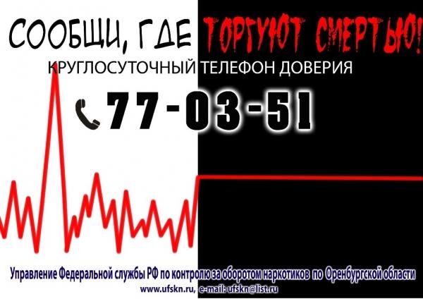 http://www.oreninform.ru/upload/iblock/666/04.06%20rmonydbblzgldlamlfgmquad%205.jpg