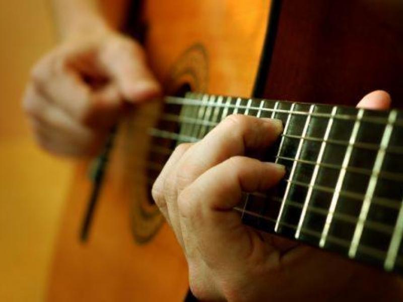 Под гитару скачать