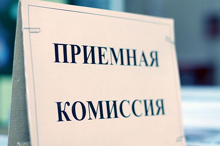 На Алтае утверждены новые правила приема в учреждениях среднего профессионального образования