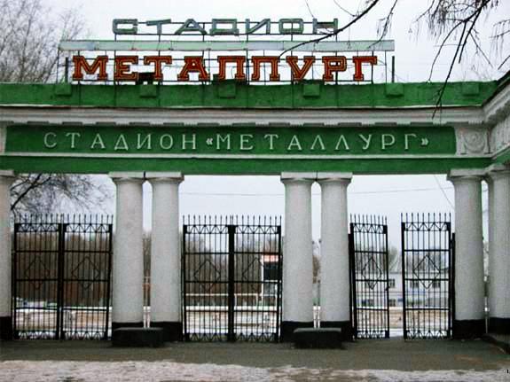 «Металлург» Новотроицка прошёл тест на «профпригодность»