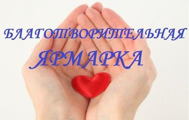 Лерочка Сливина...Просим молитв! ВКонтакте