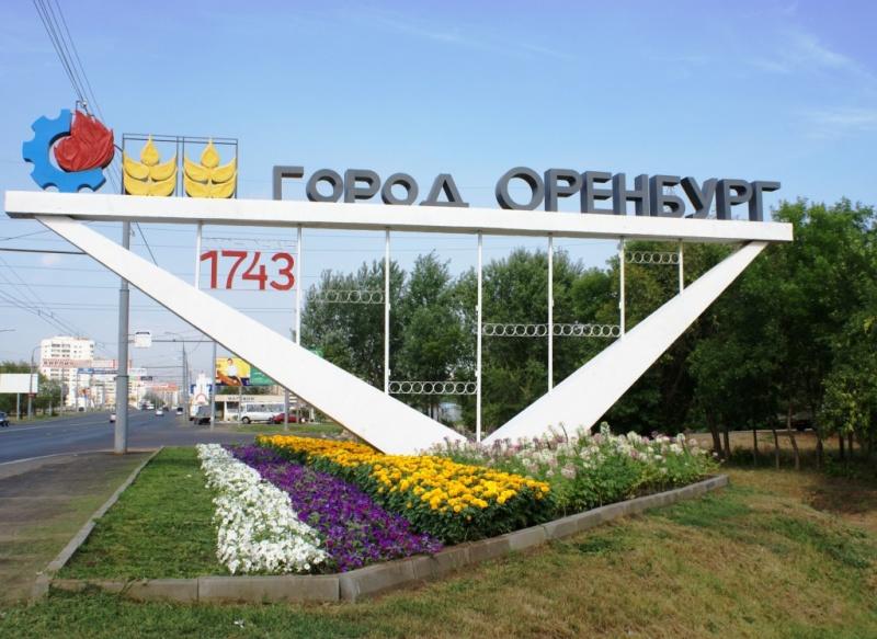 """РИА """"Оренбуржье"""" - Продолжается прием заявок на участие в литературно-поэтическом конкурсе"""