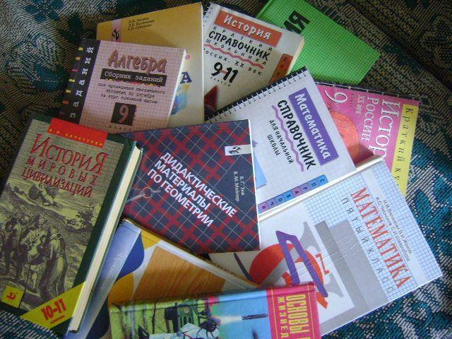 Установлено предельное количество времени для выполнения домашних  заданий школьникам